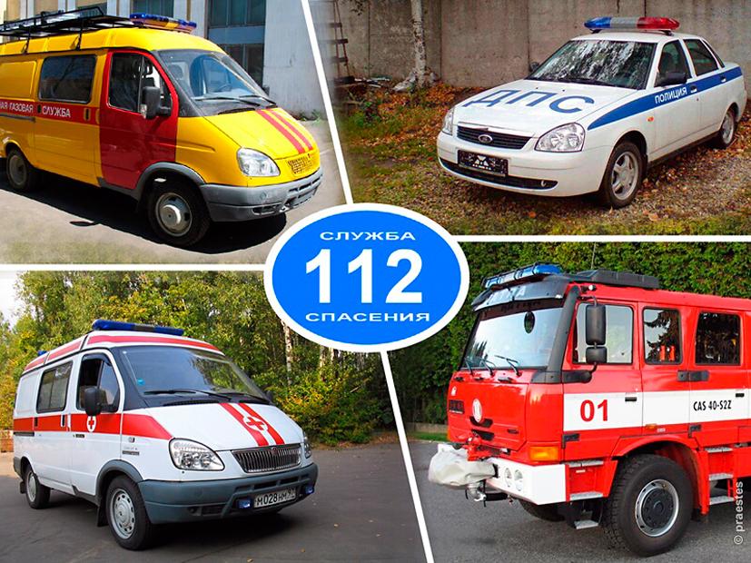 это чувствовать телефон полиции скорой пожарной добраться Москвы