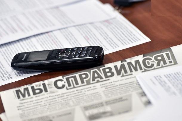 В Коми горячая линия по президентским выборам продолжит работу до 18 марта включительно